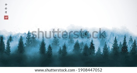 Landscape with blue misty forest trees. Traditional oriental ink painting sumi-e, u-sin, go-hua. Hieroglyphs - peace, tranquility, clarity, zen. Foto d'archivio ©