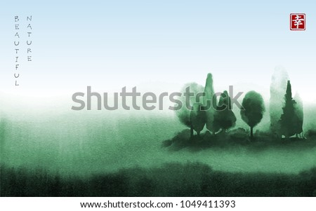 landscape with green trees in