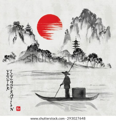 Landscape with hills, sun, lake and fisherman in traditional japanese sumi-e style on vintage watercolor background. Vector illustration. Hieroglyph