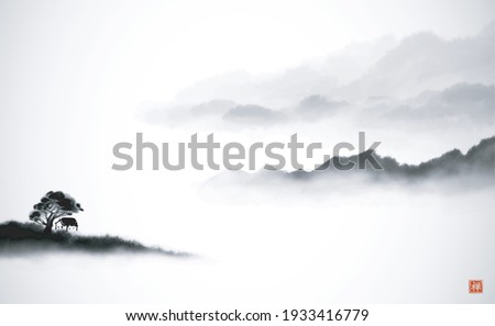 Landscape with  misty forest mountains in circle. Traditional oriental ink painting sumi-e, u-sin, go-hua. Hieroglyph - zen.