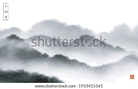 Landscape with misty forest mountains. Traditional oriental ink painting sumi-e, u-sin, go-hua. Hieroglyphs - eternity, freedom, happiness