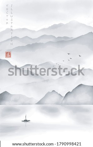 Landscape with misty mountains, fishing boat and flock of birds. Traditional oriental ink painting sumi-e, u-sin, go-hua. Translation of hieroglyph - blossom