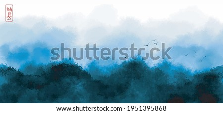 landscape with misty mountains