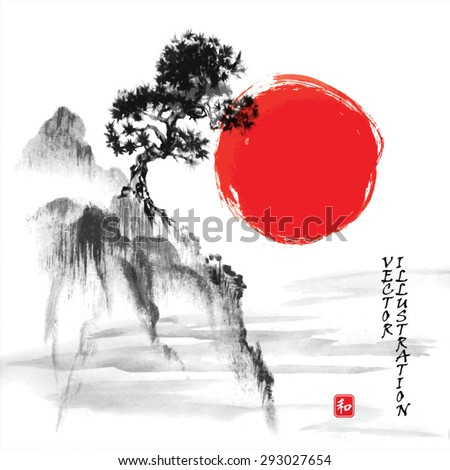 landscape with pine tree  rocky