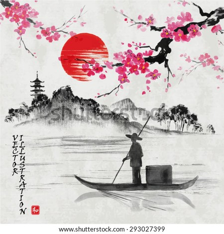 landscape with sakura branches
