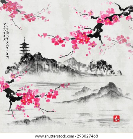 landscape with sakura branches