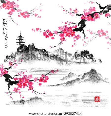 "Landscape with sakura branches, lake and hills in traditional japanese sumi-e style. Vector illustration. Hieroglyph ""spring"""