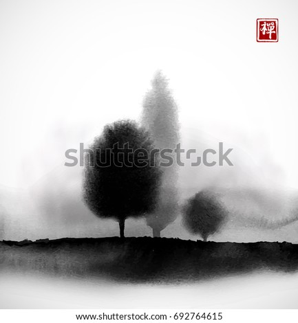 Landscape with trees in fog hand drawn with ink in asian style. Misty meadow. Traditional oriental ink painting sumi-e, u-sin, go-hua. Hieroglyph - zen.