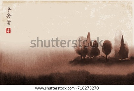 landscape with trees in fog...