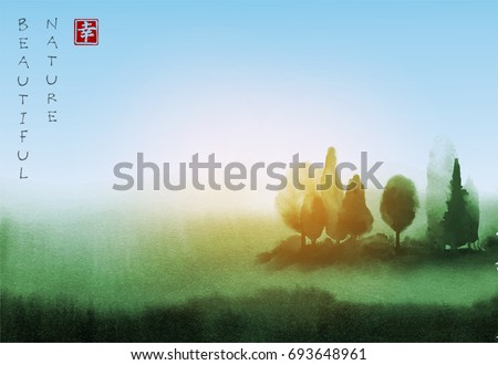 landscape with trees under the