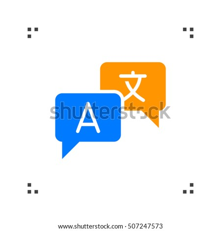 Language translation icon vector, filled flat sign, solid colorful pictogram isolated on white, logo illustration