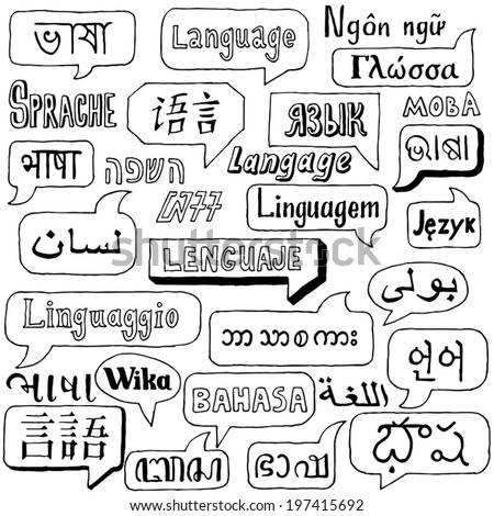 Languages doodles. Hand drawn. Vector illustration.