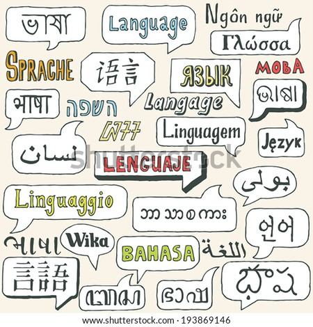 Languages. Hand drawn. Vector illustration.