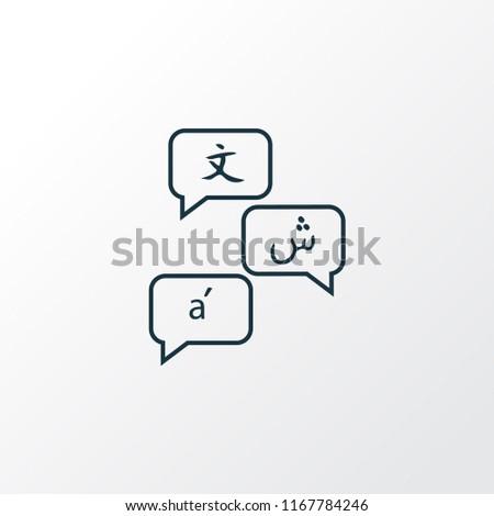 Languages icon line symbol. Premium quality isolated translation element in trendy style.