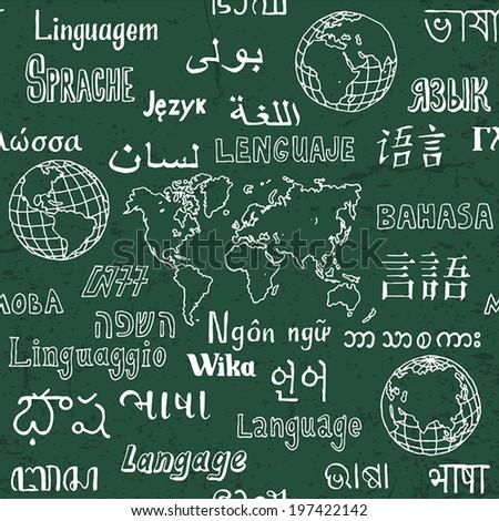 Languages seamless pattern. Hand drawn. Vector illustration.