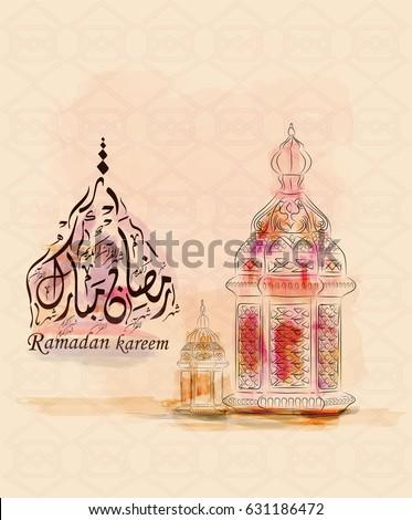 lantern ink sketch islamic greeting background Ramadan Kareem - Translation of text : Ramadan Kareem - May Generosity Bless you during the holy month