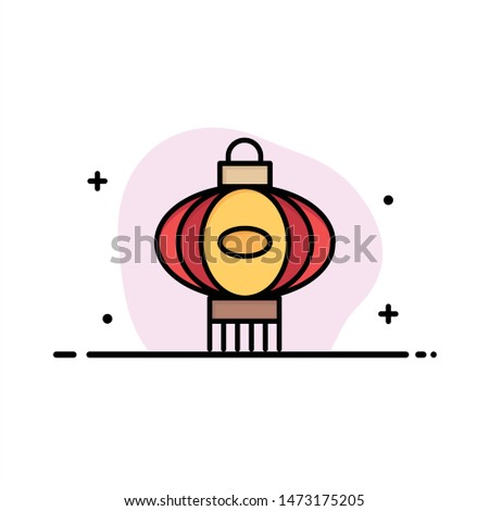 Lantern, Light, China, Chinese  Business Flat Line Filled Icon Vector Banner Template