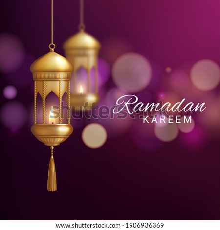 Lantern of Ramadan Kareem or Eid Mubarak realistic vector greeting card. Islam religion festival 3d gold lamp, fanous or fanoos light with burning fire flame and tassel on bokeh lights background