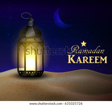 lantern stands in the desert at