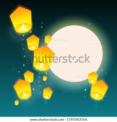 Lanterns floating at night sky with moon. Design banner for Chinese New Year , Mid Autumn Festival and Lantern festival. Vector illustration.