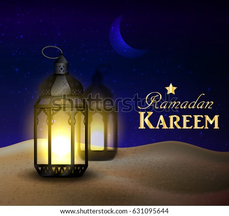 lanterns stand in the desert at night sky #631095644