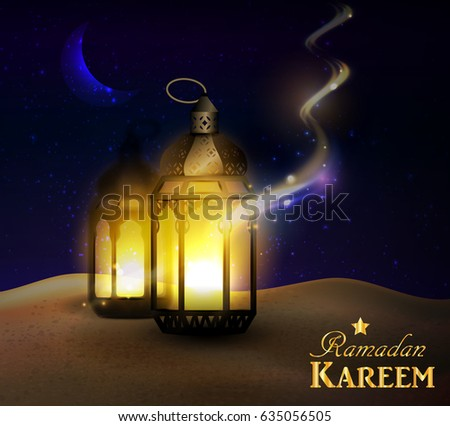 lanterns stands in the desert at night sky #635056505
