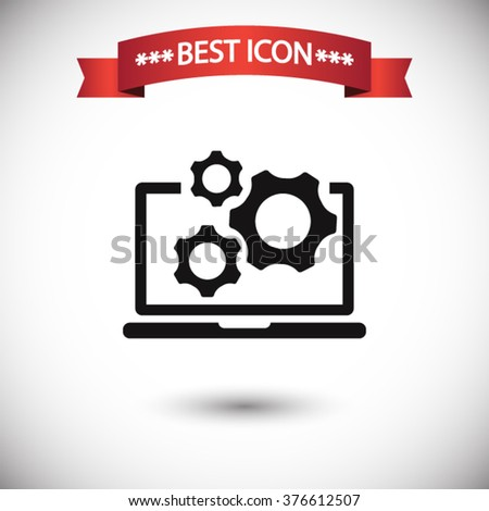 Laptop gears icon vector