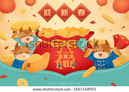 Large lucky bag full of gold coins with cute cattle cheering aside, concept of Chinese zodiac sign ox, Translation: Welcome the new year, Fortune