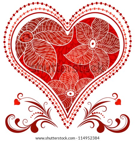 Large red romantic vintage heart on white. (Vector)
