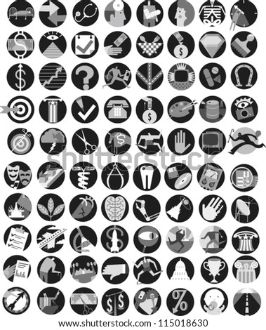 Large set of icons illustrating themes of environment, government, information, technology, health care, science, finance, infrastructure and the arts