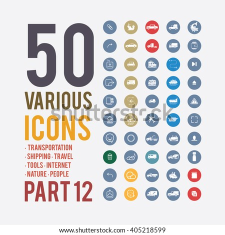 Large set of simple icons on various subjects: transport, transportation, shipping, travel, tools, internet, nature, people. Collection of high quality icons for working with Web graphics.