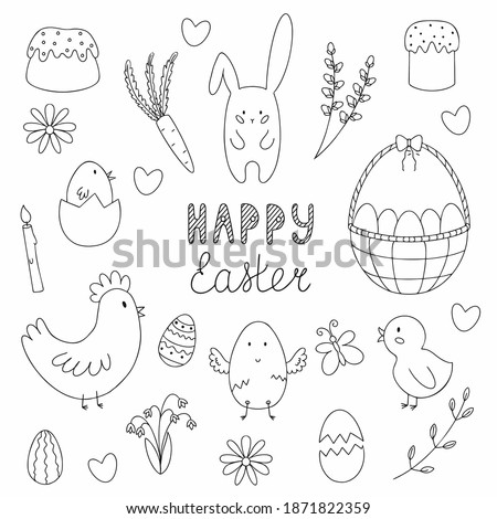 large vector set for easter and