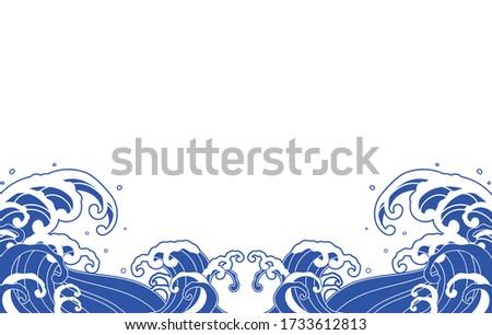 large wave blue illustration