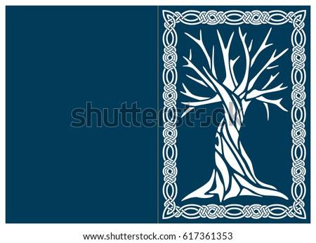 Laser cut invitation template. Die cutting tree paper card design. Decorative celtic tree of life.