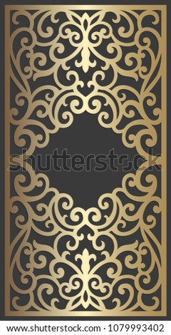 Laser cut panel design for metal, wooden, paper, engraving, stencil, room divider. Window decor. Invitation decorative element. Wall panels.
