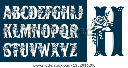 Stenciled Laser Cut Type Font Vector - Download Free Vector Art