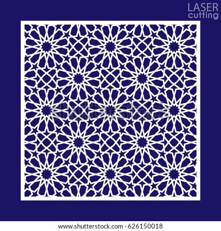 Laser cut vector panel, Islamic pattern. May be used for paper cutting. Cutout silhouette Arabic stencil pattern. Cabinet fretwork panel. Lasercut metal panel. Wood carving.