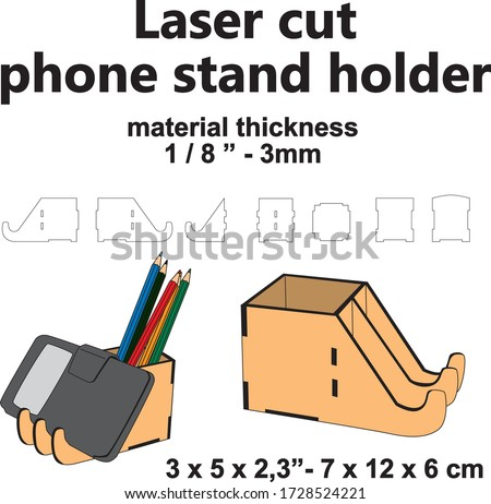 """Laser cutting design Laser cut pattern Laser cut wood Laser cut vector template diy crafts mdf acrylic plywood 3mm 1/8"""" phone stand holder pencil box template office supplies telecommunting material"""