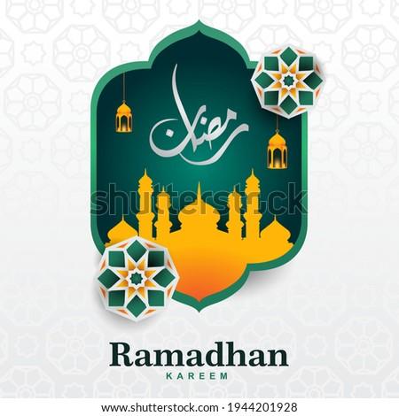 Latar belakang vektor Ramadhan. Ramadhan minimalis concept with lentera, masjid. Teks kaligrafi Arab Kareem Ramadhan. Kartu ucapan, spanduk, poster. Liburan Suci Islam Tradisional. Vector illustration