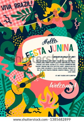 Latin American holiday, the June party of Brazil. Festa Junina. Vector illustration