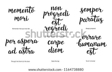 Latin quotes . Best latin mottos. Latin lettering set Part2. Vector.