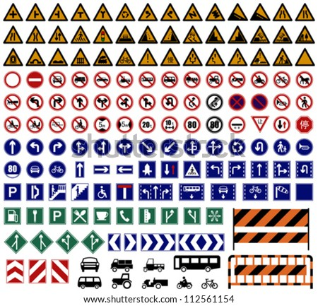 Layered Vector Illustration Of Hundreds Traffic Sign Collections. #112561154