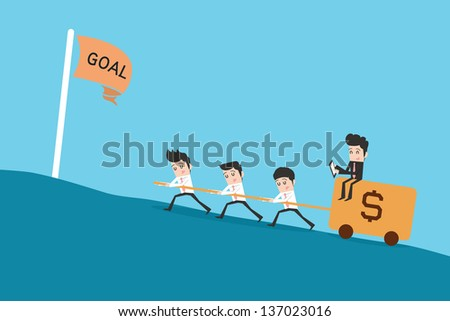 Leadership - stock vector