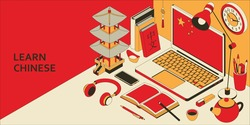 Learn Chinese language isometric concept with open laptop, books, headphones, and tea. Translation Chinese language. Vector illustration