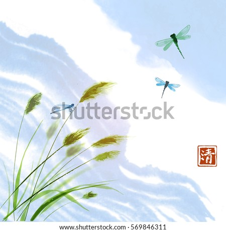 leaves of grass  dragonflies