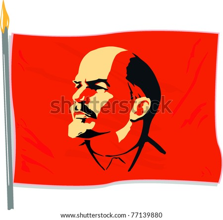 lenin portrait of vladimir