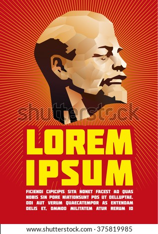 lenin red flyer
