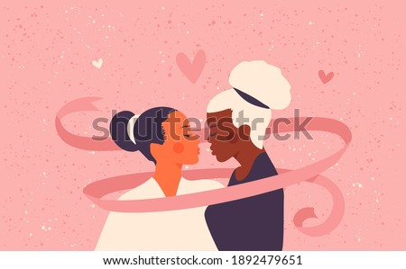Lesbian multiethnic female couple. Asian and african american women kissing. Lgbt family. Homosexual greeting card for Valentine's Day. Flat stock vector illustration.  Stockfoto ©