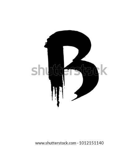 Letter B. Handwritten by dry brush. Rough strokes font. Vector illustration. Grunge style elegant alphabet.