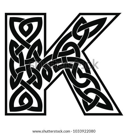 letter of the english alphabet...